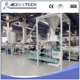 PVC押出機の粒状になるラインかプラスチックペレタイジングを施すライン