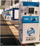 CNGの移動式盛り土端末に使用するCNGの満ちる装置