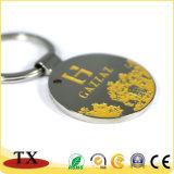OEM на заказ дизайн металлической цепочке для ключей