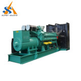 Recipiente quente Genset 160-2400kw da venda