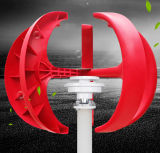 200W 수직 축선 바람 터빈 (손전등 유형)
