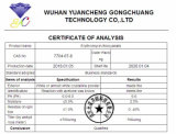 Китай питания на заводе 99 % Thiocyanate порошок 7704-67-8