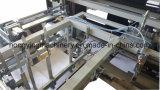 機械、機械を貼るペーパー平らなハンドルを貼るペーパー円形のハンドル