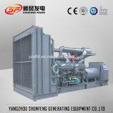 EPAのパーキンズエンジン力1000kVA 800kwの電気ディーゼル発電機