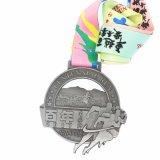 カスタム実行は使用できる金によってめっきされる締縄のためのメダルを遊ばす