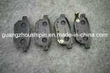 トヨタのための工場ディスクブレーキのパッド04466-12130