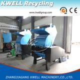 PVC管のプラスチックシュレッダーまたはプラスチック粉砕機またはペーパー粉砕機か押しつぶす機械