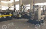 입자 제조 장치를 재생하는 농업 HDPE 필름