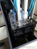 1000bph kleine Plastic het Vormen van de Slag van de Fles Machine