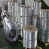 A1050/A1060蒸化器のためのアルミニウムコイルの管