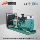 セリウムの公認のポータブル50kw中国Yuchaiの電力のディーゼルGenset