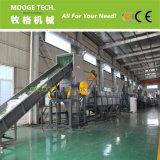 Totalmente automático de residuos de alta capacidad de HDPE, LDPE PP PE máquina de reciclaje de plástico
