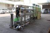 Машины для очистки воды с помощью система обратного осмоса для речных обращения