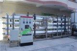 Ck-RO-45t RO чистой воды машины для производства питьевой воды