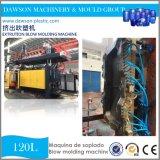 De HDPE tambores de Química de moldagem por sopro Automático/Máquina de Moldagem