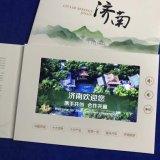 Écran LCD Et-Digital ODM/OEM Invitation Numérique Vidéo Brochure Carte de voeux vidéo d'affichage de message d'accueil/Publicité/Promotion