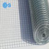 10のmmの棒鋼の販売のための具体的なパネルを補強する溶接された金網