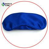 カスタム目パッチのスリープの状態である綿のスリープまびさしのスリープ目マスク