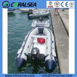 PVC gonfiabile che trasporta barca con una zattera Hsd460