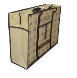 متحمّل [بّ] يحاك حقيبة مع قوّيّة شريط منسوج مقابض
