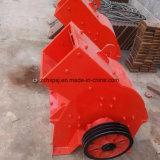 Trituradora de martillo de la PC 800*600 para el carbón, coque