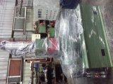 Kneter für Gummimaschine/Gummikneter-Maschine