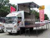 Hotsale 25m2 단계 승진 트럭 4*2 옥외 LED 단계 차량