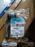 سلاح 20825879 [بوورستيل] - محرك جبل شيفروليه [إيمبلا] 2012-;