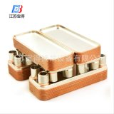 Échangeur de chaleur brasé par cuivre de plaque pour permuter air-eau de la chaleur