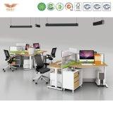 현대 사무용 가구 외침 센터 칸막이실 (H15-0808)