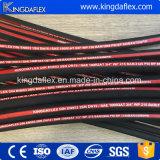 Изготовление Китая шланг 1 дюйма гибкий гидровлический