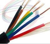 Силовой кабель изоляции XLPE бронированный