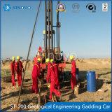 [ست-200] هندسة جيولوجيّ [غدّينغ] سيارة