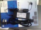 Переключатель 5 Port Poe с 4poe и 1 промотированием цены по прейскуранту завода-изготовителя порта Uplink данных (TS0504F)
