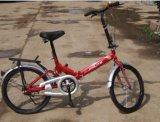 バイクか折る自転車のストロンチウムF05を折りなさい