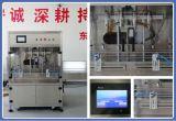 O enchimento de óleo de semente de girassol automática com 4 cabeças de corte da máquina/enchimentos