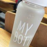 450ml My Bottle Glassware, Drinking Glass Packaging, Glassware