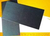 Display P4.75 semi-Ootdoor enrejado de doble color