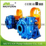 Pompe centrifuge de lavage de boue de courant de fond d'épaississant de produit de queue de charbon