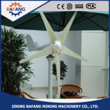 портативный миниый генератор ветротурбины 5 лезвий 400W для горячего сбывания