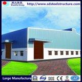 결합된 편평한 모듈 콘테이너 집