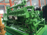 CE e ISO aprovado Green Power 500kw Biomass Generator Set