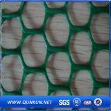 Qualität PET Plastikhuhn-Draht-Filetarbeit