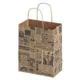 Média Paper Paper Shopper De Dt Fabricant