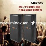 """Поставщик Китая удваивает 15 """" профессиональная тональнозвуковая звуковая система Srx725"""