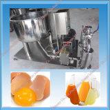 Filtro liquido automatico dall'uovo dell'acciaio inossidabile