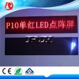 Ясный знак P10 индикации СИД текста пиксела определяет красный модуль индикации СИД цвета обломока пробки