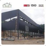 Magazzino/gruppo di lavoro prefabbricati ondulati della costruzione della lamiera di acciaio del blocco per grafici d'acciaio dell'impianto industriale della Cina
