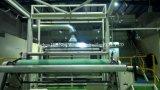 Рр Спанбонд Spunbond структуры принятия решений машины