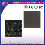 El panel a todo color de interior de P2.5 LED TV
